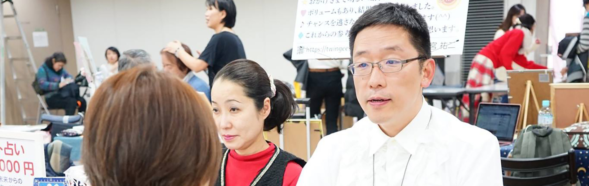YouTube公開中 2020年7月までの 日本の大運